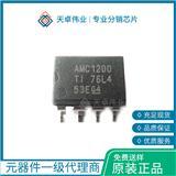 AMC1200SDUBR 隔离放大器 SOP-8