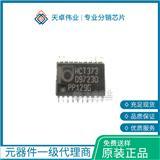 HCT373 固定电感器 SMD/SMT