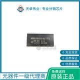HM628512ALTT-5 内存IC TSSOP