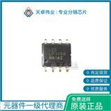 LP1130SOF SOP-8 无线充电驱动 MOSFET