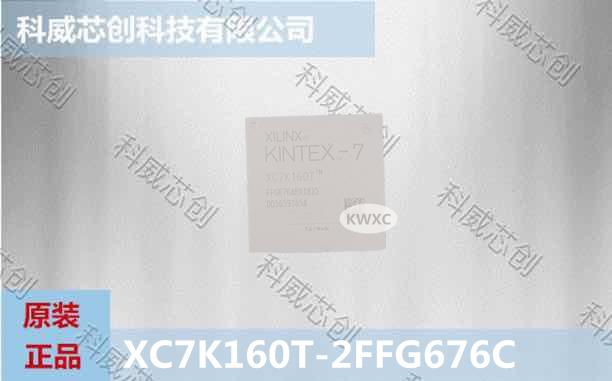XC7K160T-2FFG676C