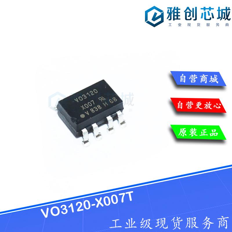 VO3120-X007T