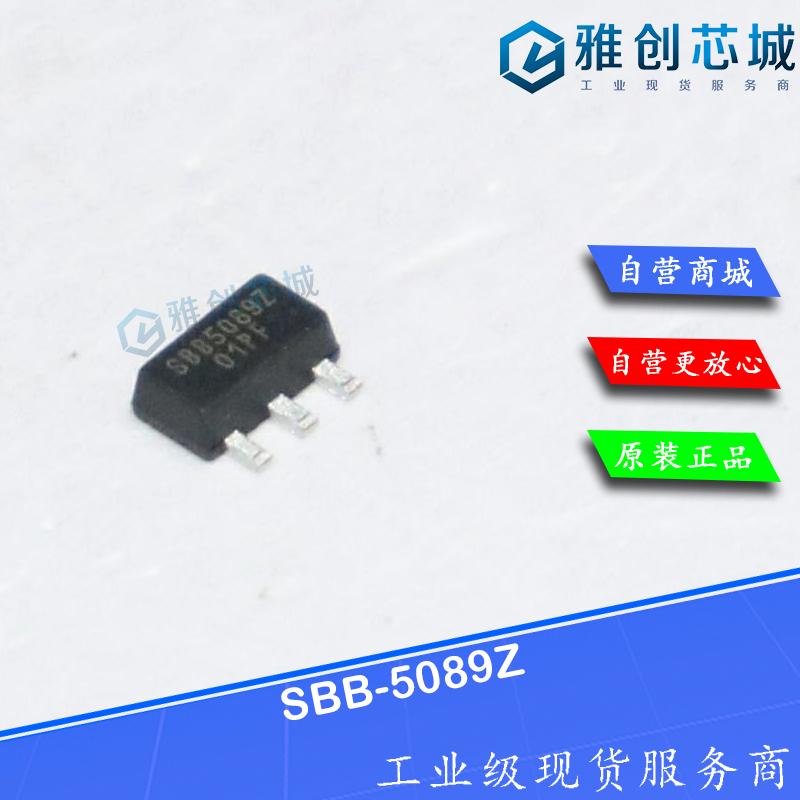 SBB-5089Z
