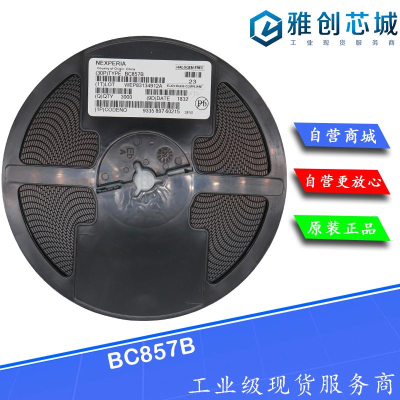 BC857B