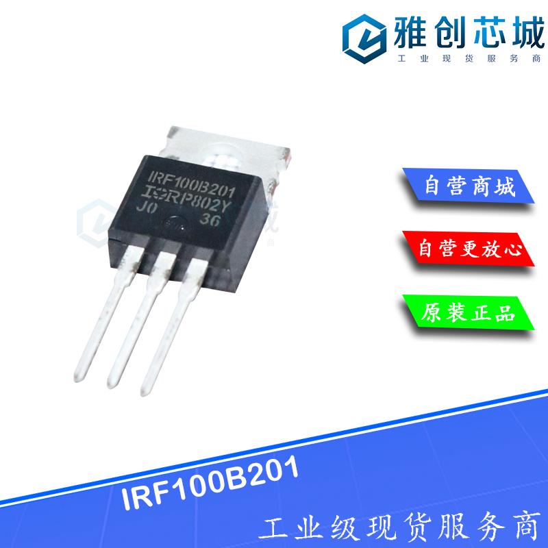 IRF100B201