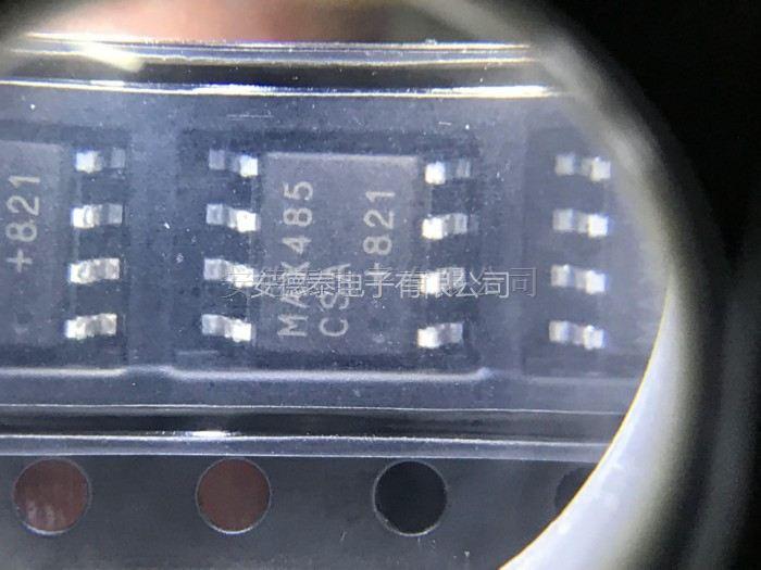 MAX485CSA