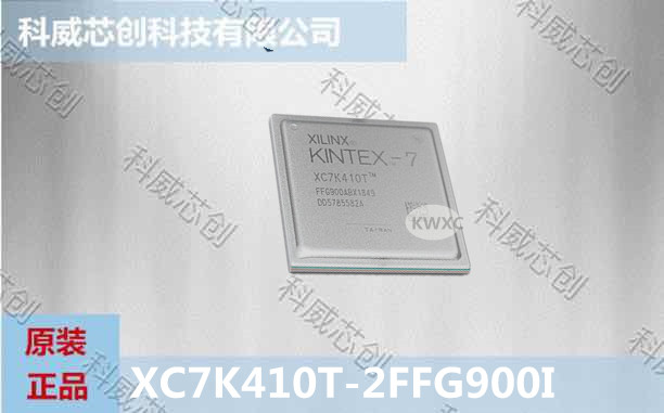 XC7K410T-2FFG900I