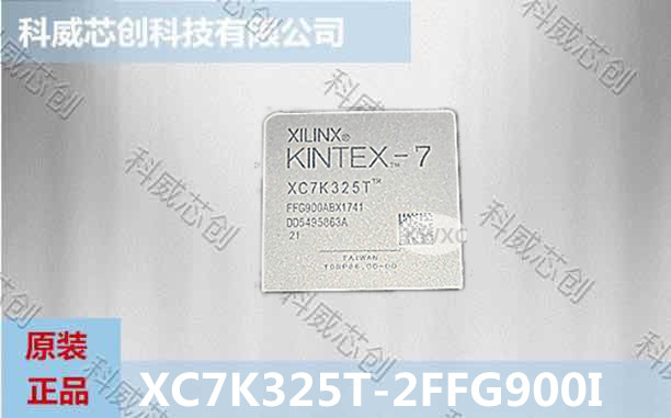 XC4VLX100-11FFG1148C批发/采购价格_XC4VLX100-11FFG1148C原装