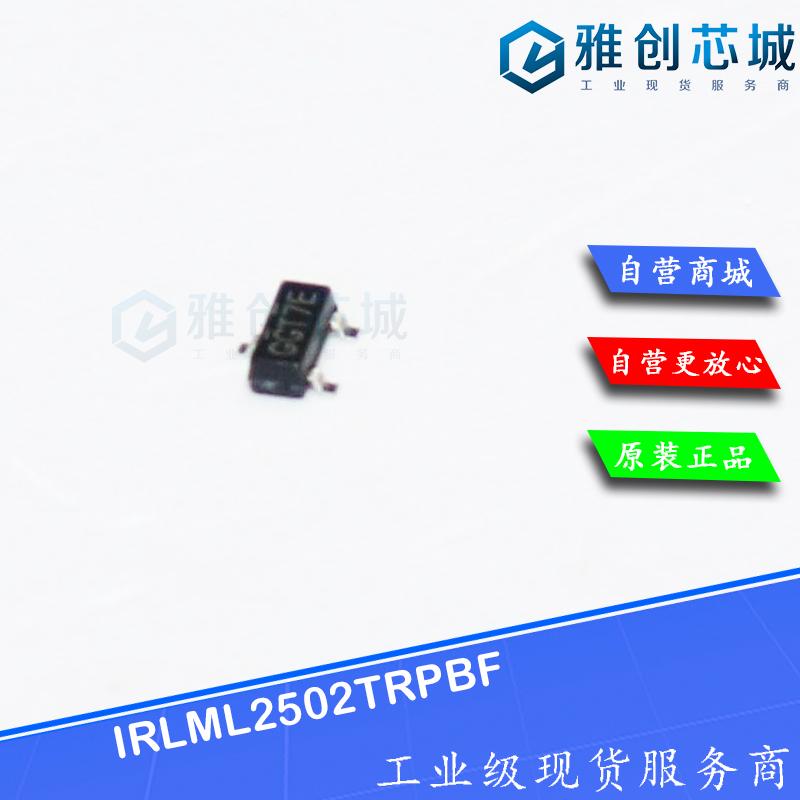 IRLML2502TRPBF