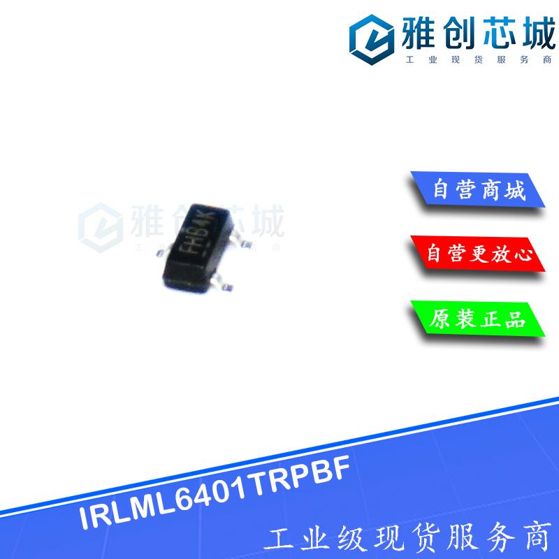 IRLML6401TRPBF