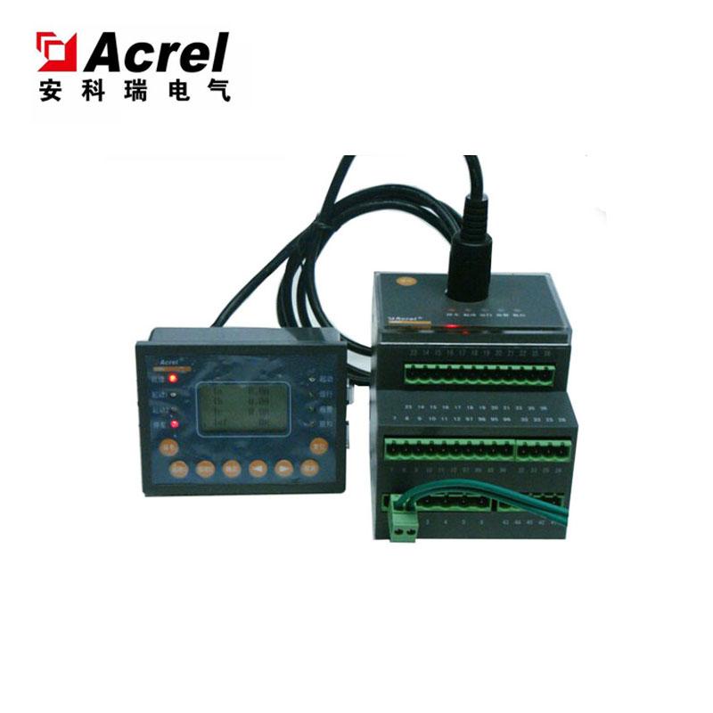 ARD3系列分�w式智能���C保�o器