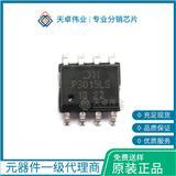 DMP3015LSS MOSFET  SO-8