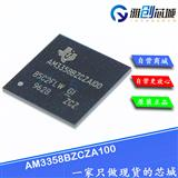 AM3358BZCZA100嵌入式 - 微处理器