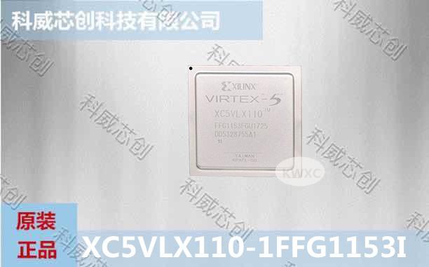 XC5VLX110-1FFG1153I
