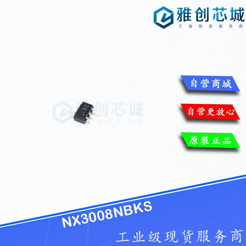 NX3008NBKS