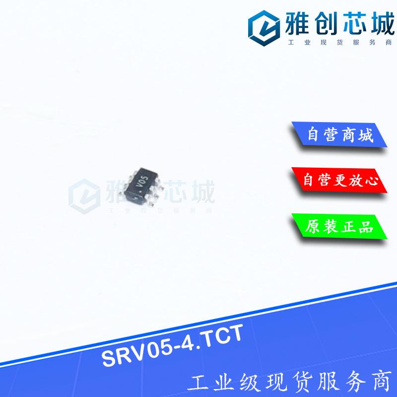 SRV05-4.TCT