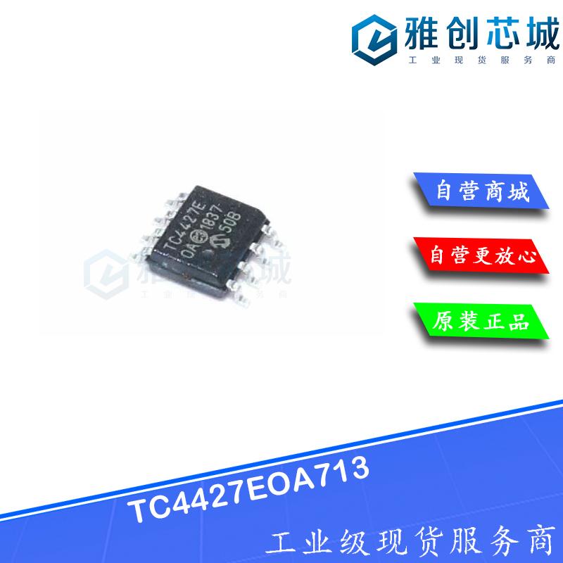 TC4427EOA713