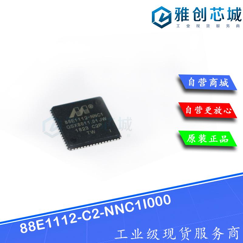 88E1112-C2-NNC1I000