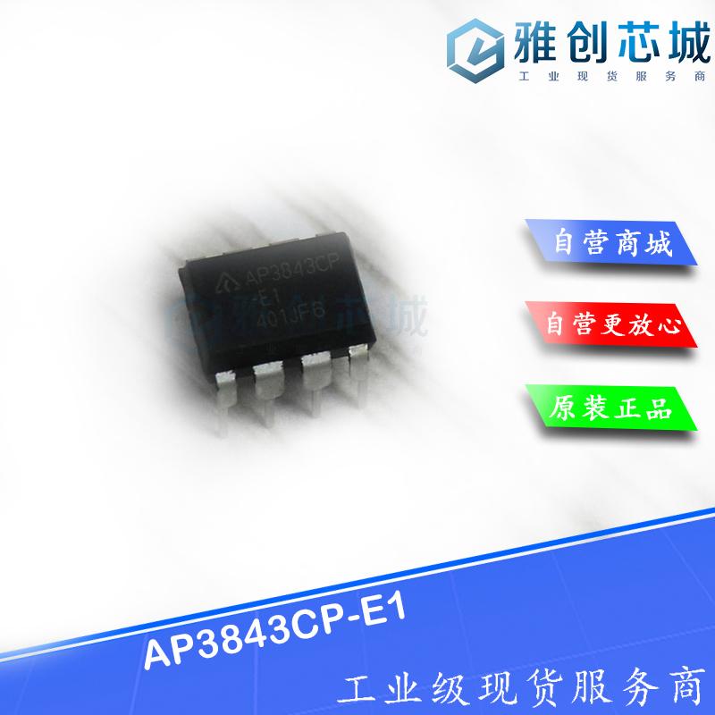 AP3843CP-E1