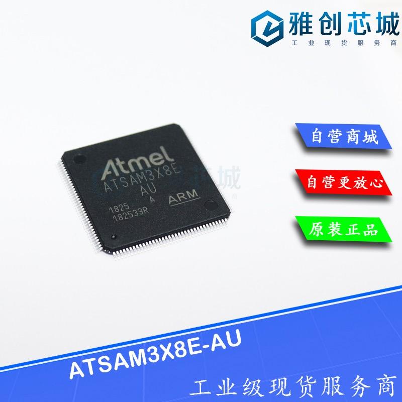 ATSAM3X8EA-AU