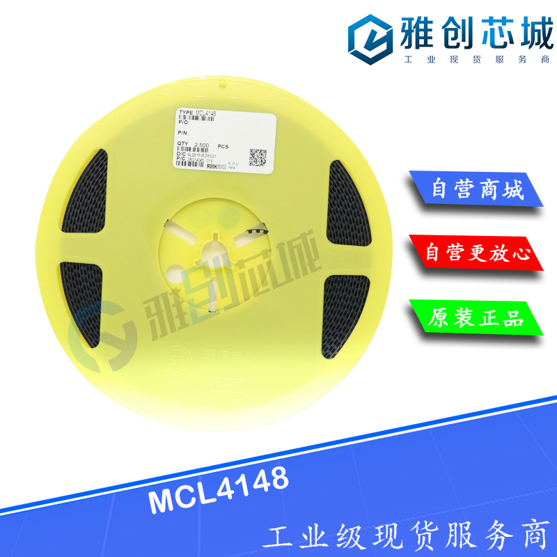 MCL4148