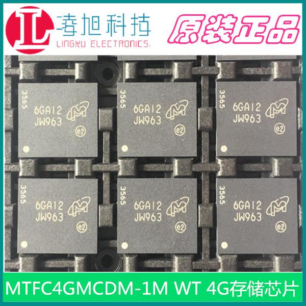 MTFC4GMCDM-1M WT 4G存储芯片 丝印JW963