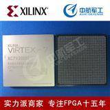 单片机芯片ic XC4VFX40-11FFG672I 原装正品