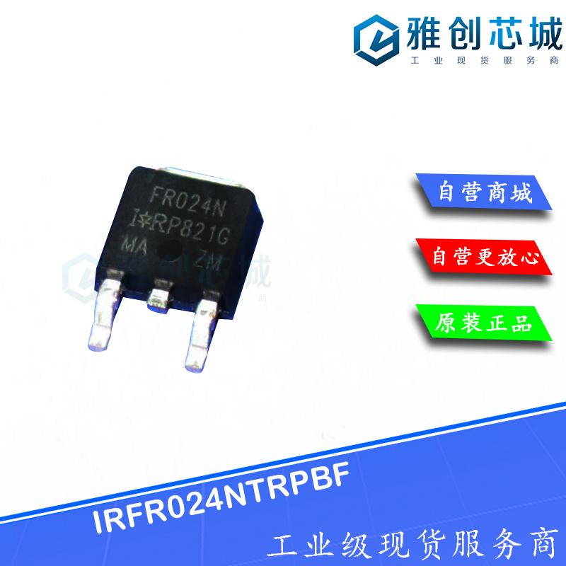 IRFR024NTRPBF