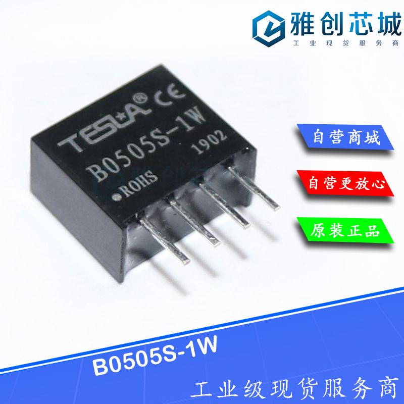 B0505S-1W