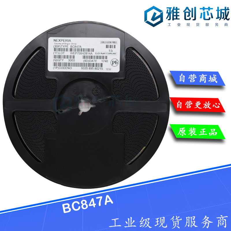 BC847A