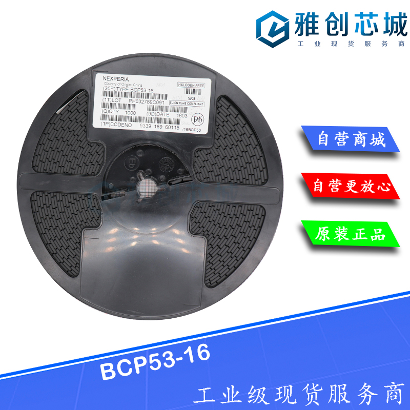 BCP53-16