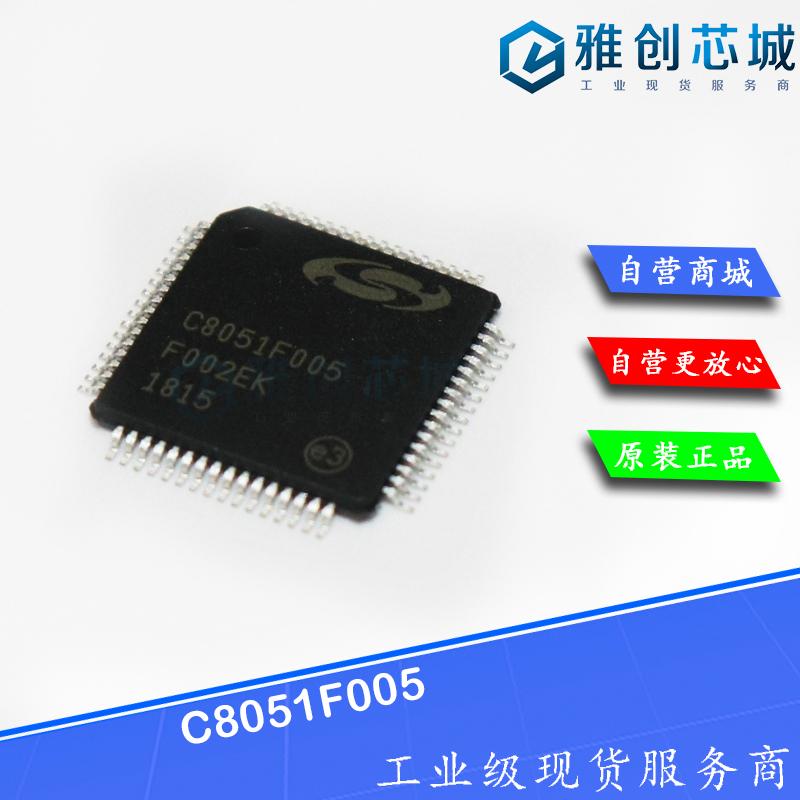 C8051F005