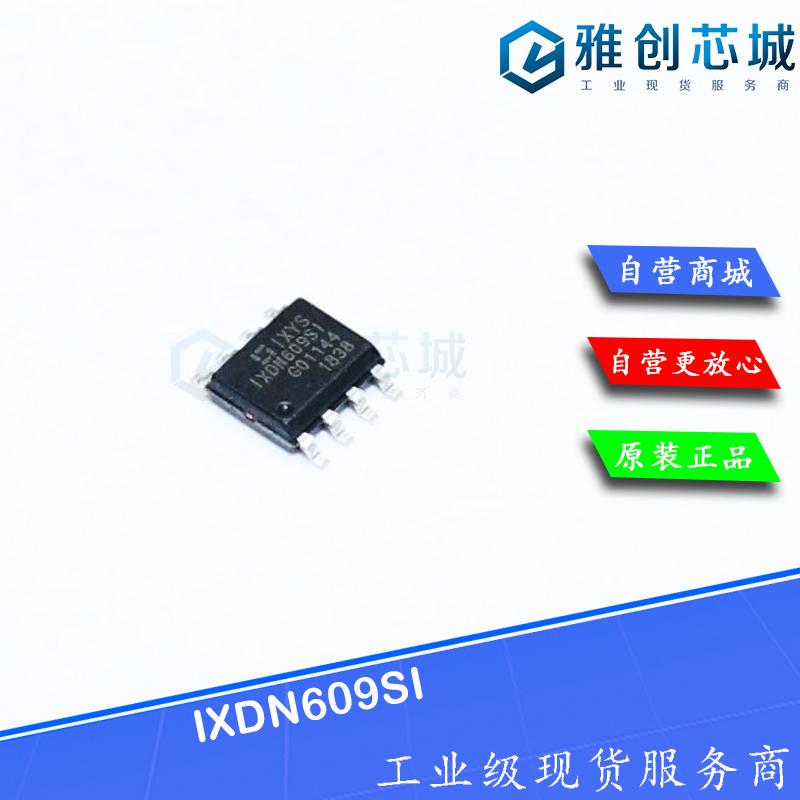 IXDN609SI
