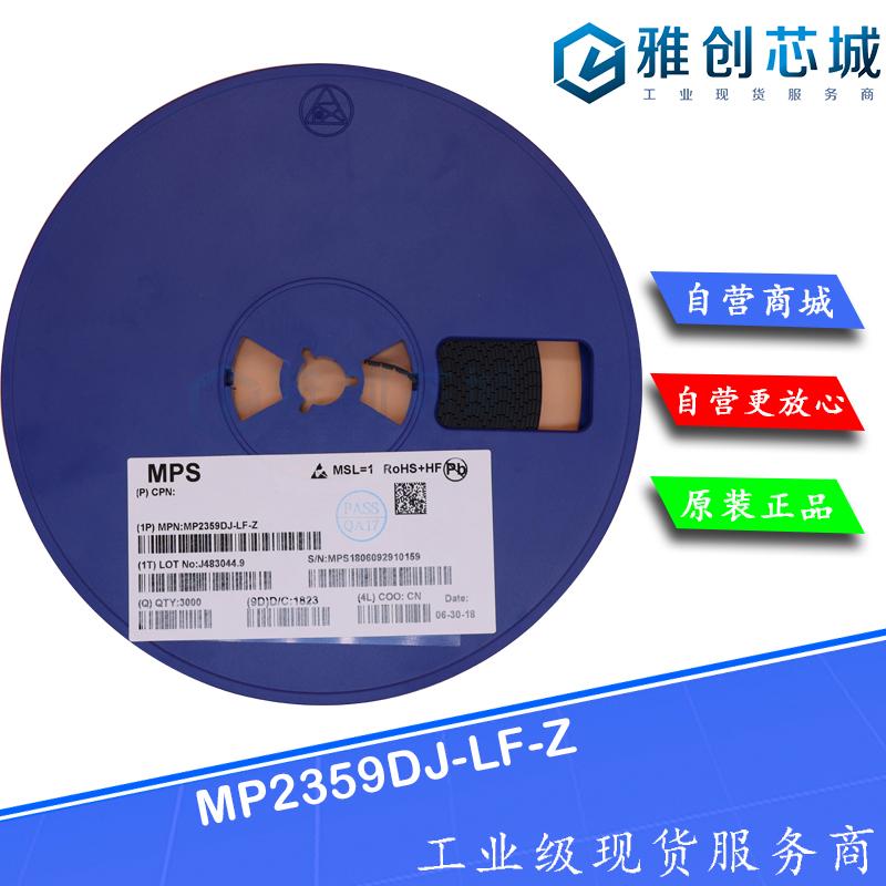 MP2359DJ-LF-Z