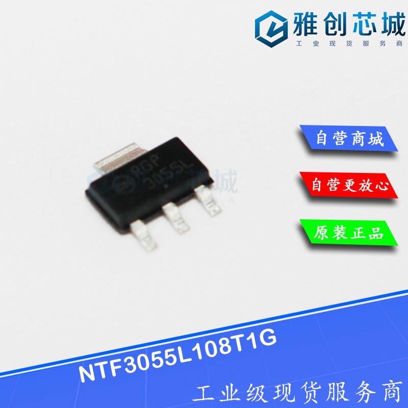NTF3055L108T1G