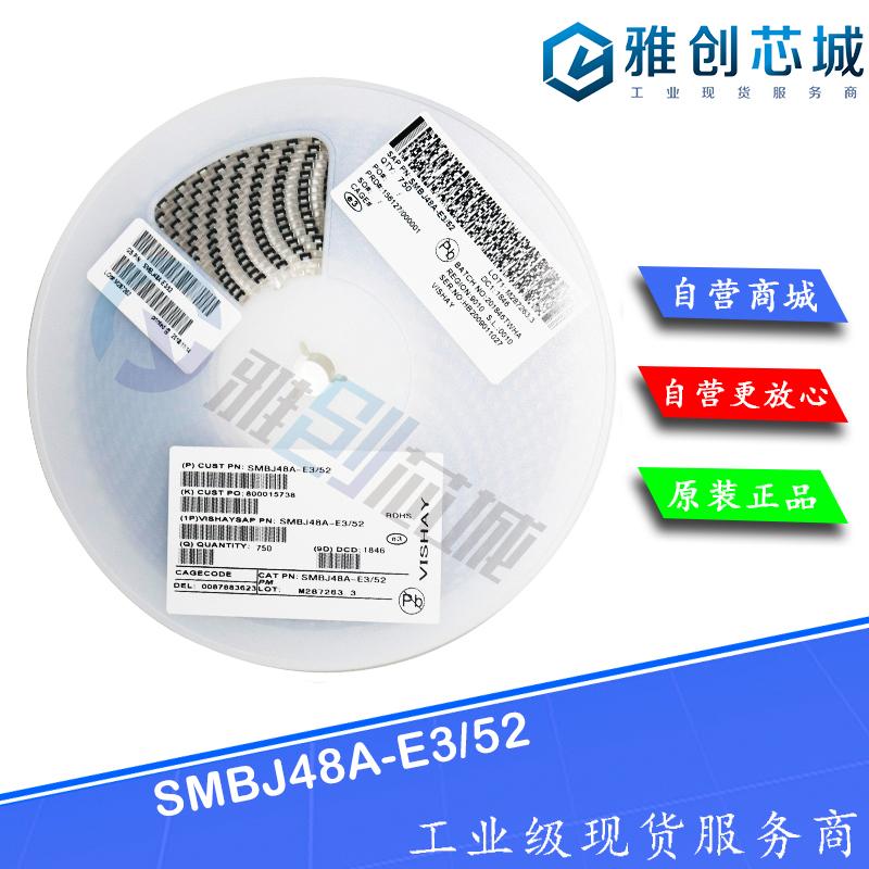 SMBJ48A-E3/52