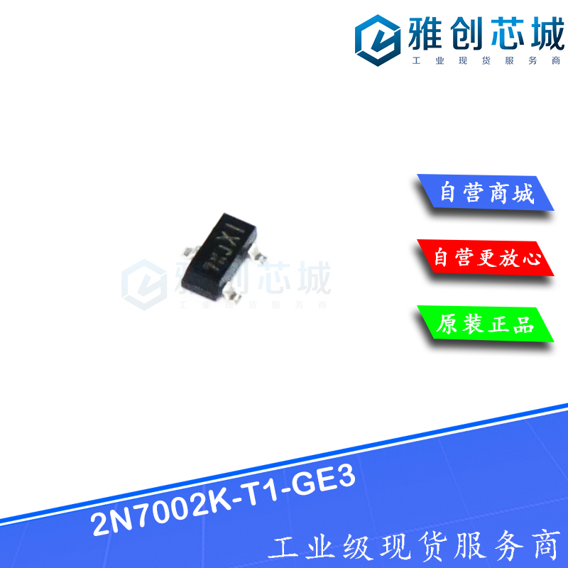 2N7002K-T1-GE3