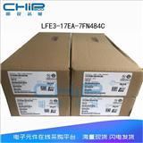 LFE3-17EA-7FN484C原装嵌入式-FPGA