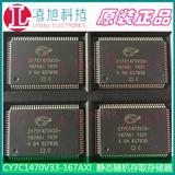CY7C1470V33-167AXI 静态随机存取存储器