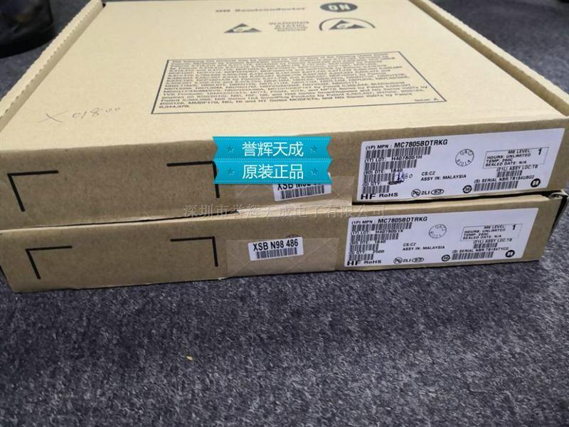 MC7805BDTRKG