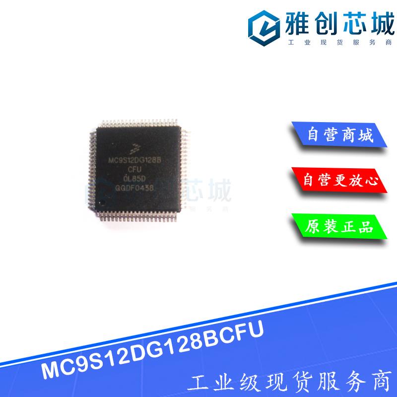 MC9S12DG128BCFU