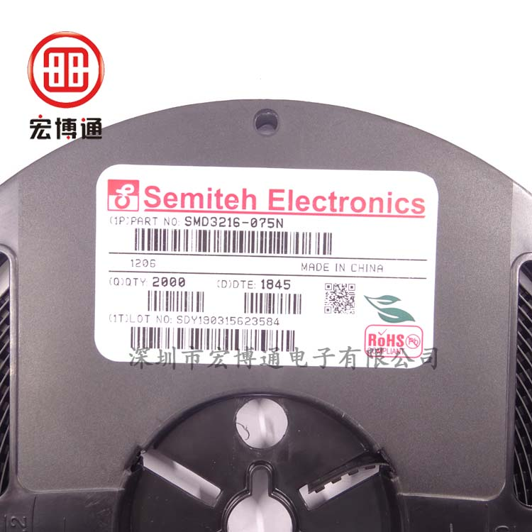 SMD3216-075N SEMITEH/胜敏特 放电管