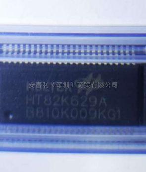 HT82K629A
