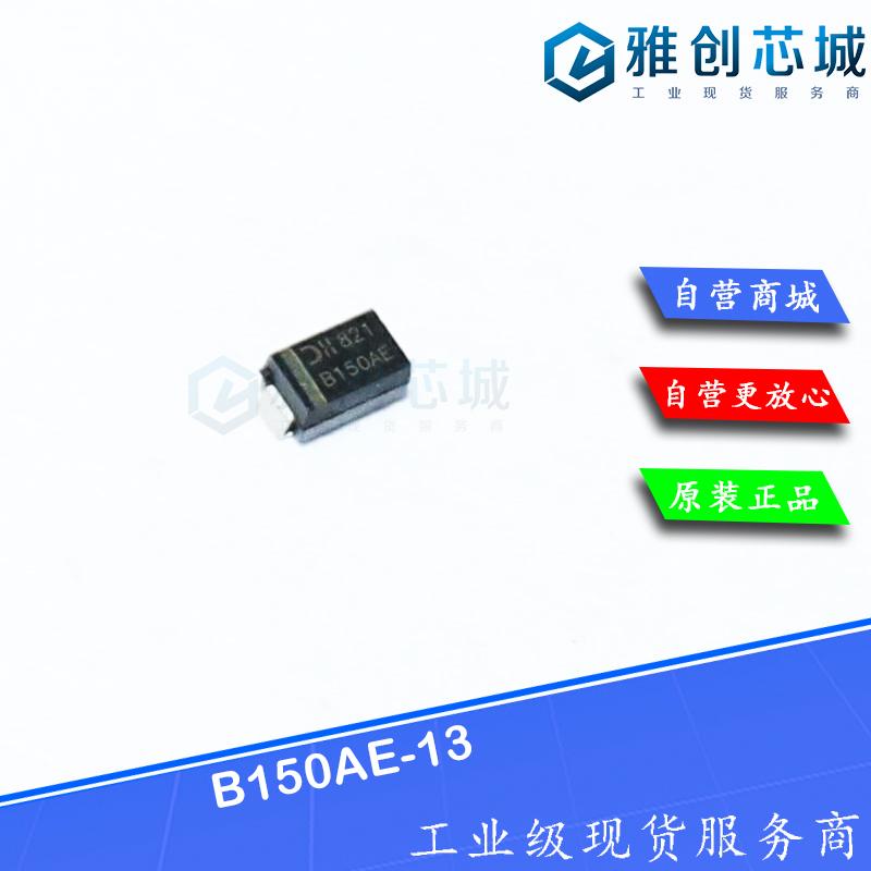 B150AE-13