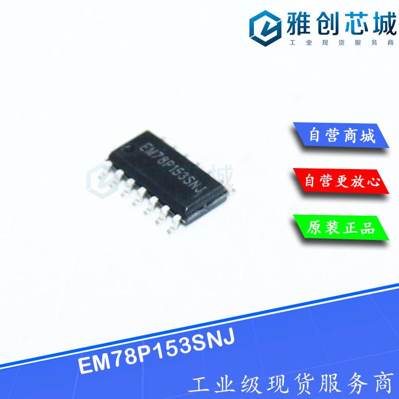 EM78P153SNJ