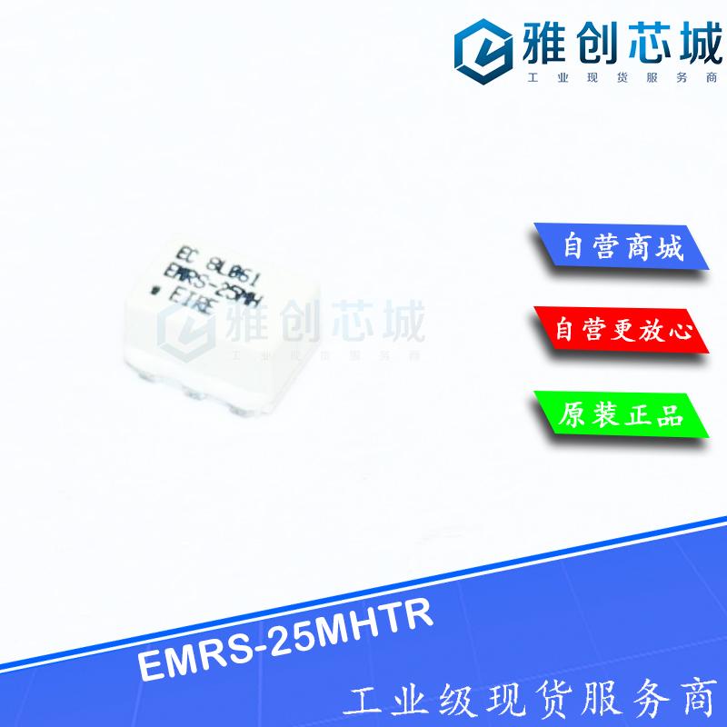 EMRS-25MHTR