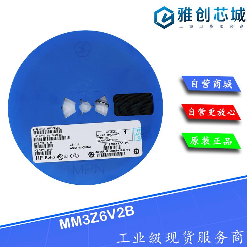 MM3Z6V2B