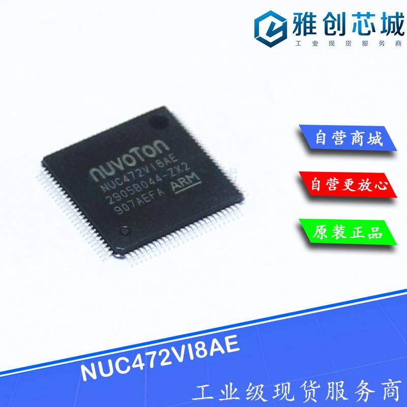 NUC472VI8AE