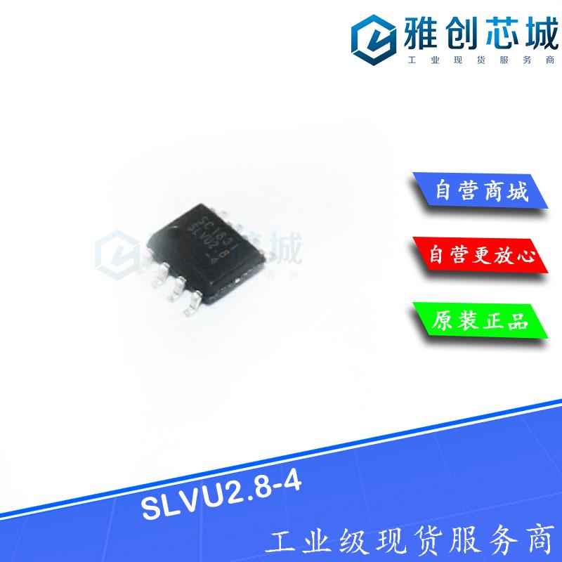 SLVU2.8-4