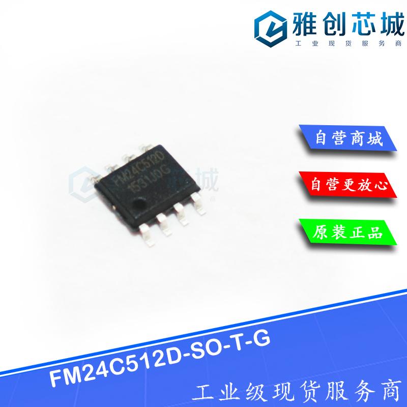 FM24C512D-SO-T-G
